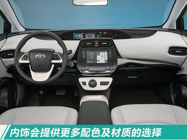 丰田推新款普锐斯 外观更运动/今年6月正式亮相-图2