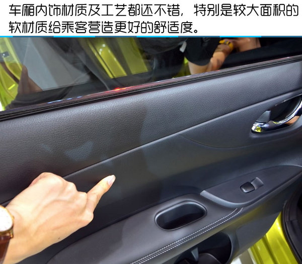 2016北京车展 东风日产新款骐达实拍-图1