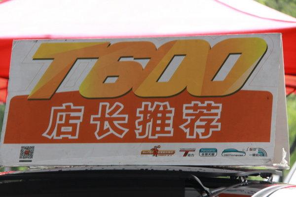 车展快播:首届南京家车超市促销优惠-图21
