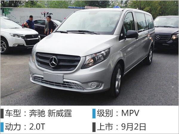 """2016成都车展新车汇总 14款""""扎堆""""上市-图13"""