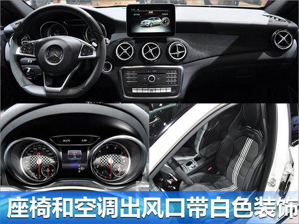"""奔驰将推出3款""""熊猫""""版新车型 采用专属配色-图2"""