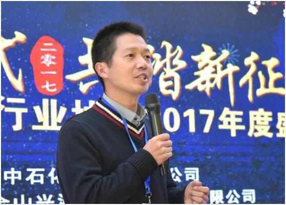 省汽车维修行业2017年年度大会丽江闭幕-图4