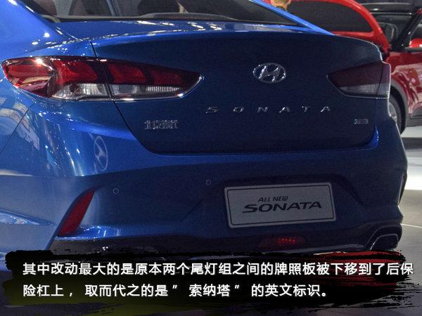 外观更加激进 北京现代新款索纳塔九实拍-图5