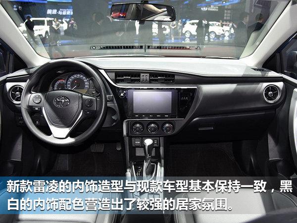 广汽丰田新款雷凌1.2T更名185T 18号上市-图4