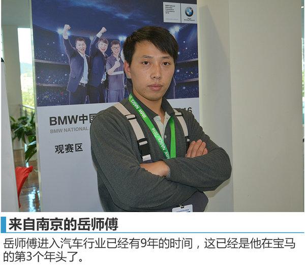 全国宝马技师集会广州 难道有大事发生?-图2