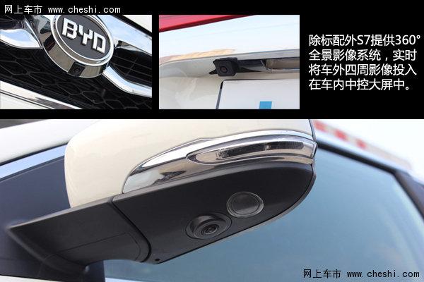 贵型开始带来了360.全景影像系统,这包括车头/车尾摄像头以及两