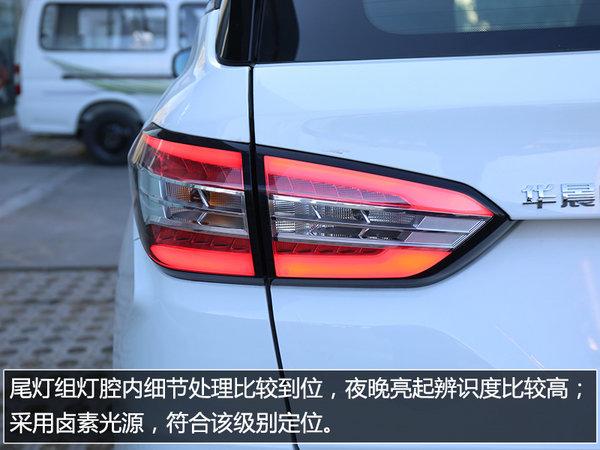 高颜值动感SUV 实拍中华V6 1.5T旗舰型-图12