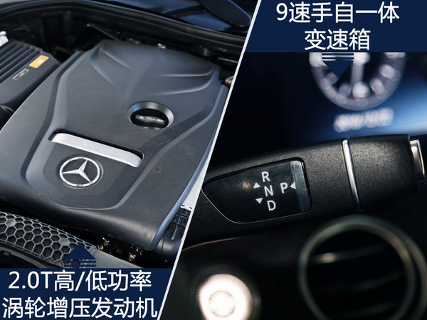 奔驰年型款E级长轴距版本月上市 配置大幅提升-图6