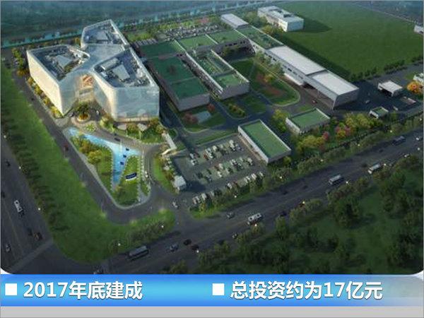 中国战略地位提升 沃尔沃亚太总部落户上海-图2