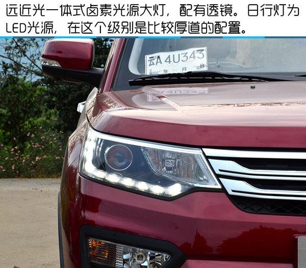 硬汉外表下有一颗暖男心 长安CX70试驾-图5
