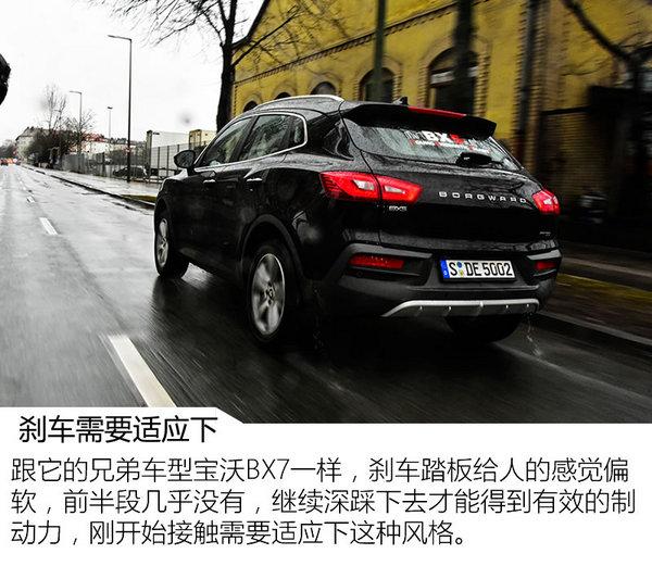 """20万也能买一辆""""豪车"""" 宝沃BX5怎么样?-图6"""