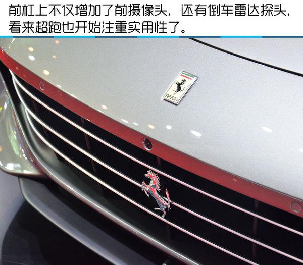 2016北京国际车展 法拉利GTC4Lusso实拍-图5