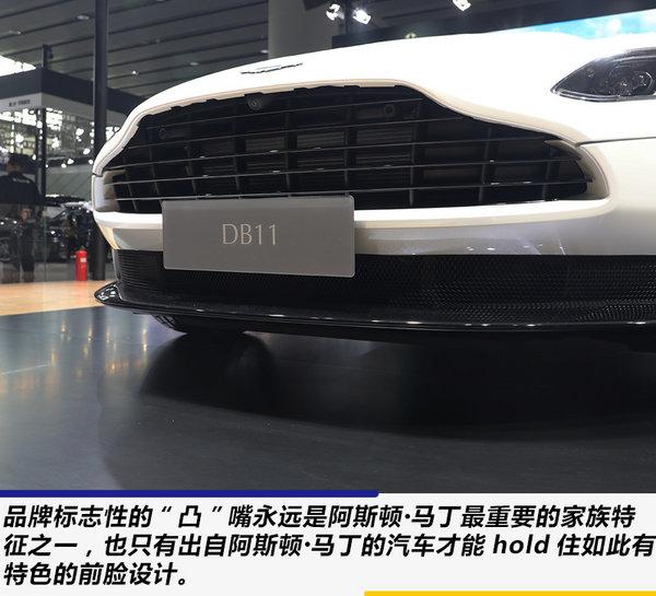 价格降低超过60万 实拍阿斯顿马丁DB11 V8-图3