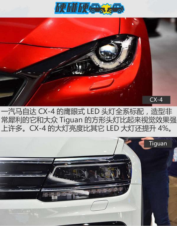 SUV也要操控性 一汽马自达CX-4 PK Tiguan-图3
