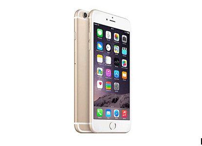 苹果手机被偷怎么找回_苹果6plus手机丢失了怎么找回iPhone6s手机被