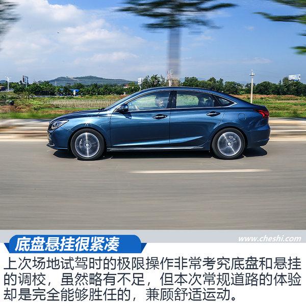 完美兼顾舒适和运动!首次道路试驾长安睿骋CC-图6