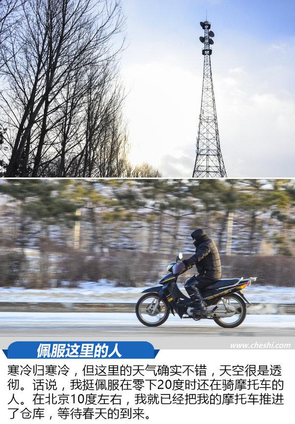 向着冰雪的深处进发 最强中国车·冰雪奇缘Day4-图3