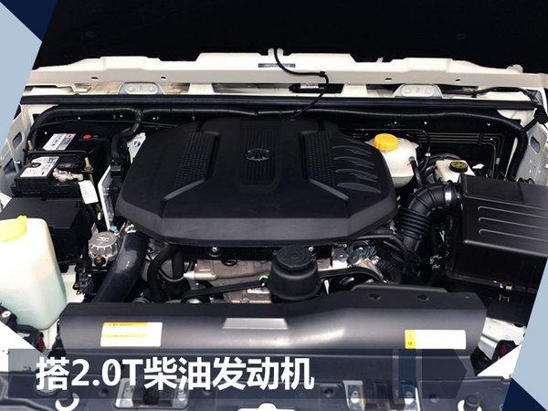 北京汽车BJ40柴油版首发 搭2.0T柴油发动机-图1
