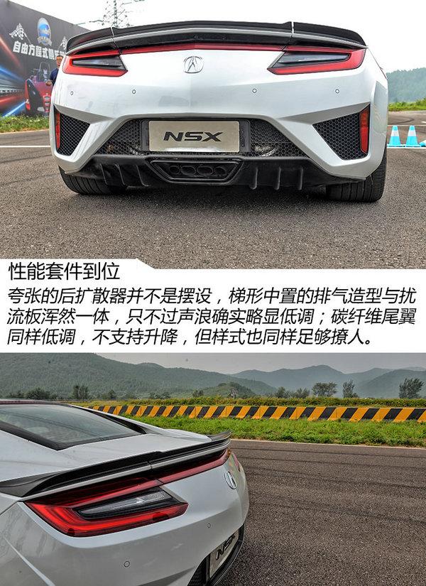 全新一代NSX万众瞩目 讴歌多车场地试驾体验-图6