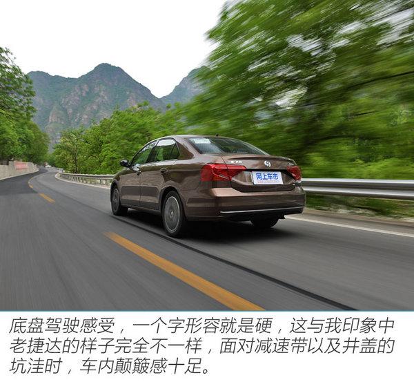 驾轻就熟 评测体验2017款大众捷达1.5L-图7