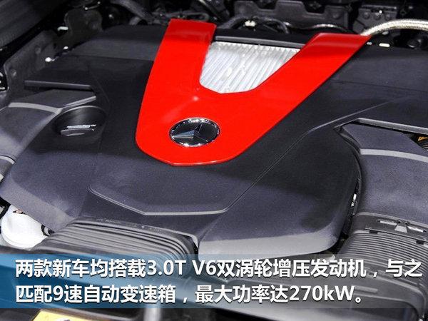梅赛德斯-AMG 43系列8月上市 开启3.0T-图7