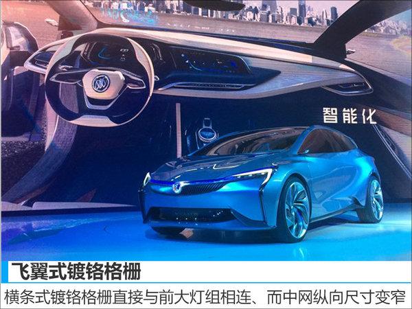 别克Velite概念车正式发布 搭载新电驱系统-图2
