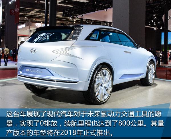 技术角度看未来 解析车展中的新动力系统-图12