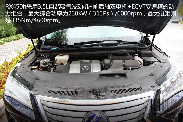 豪门混动 试驾雷克萨斯RX45h四驱尊贵版-图26