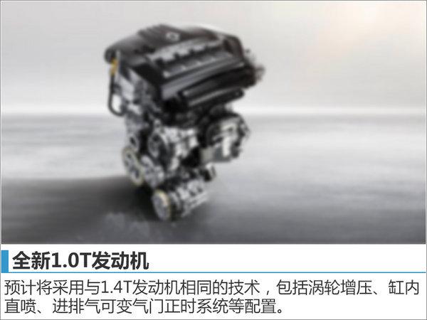 东风风神A60换搭小排量发动机 售价下降-图1