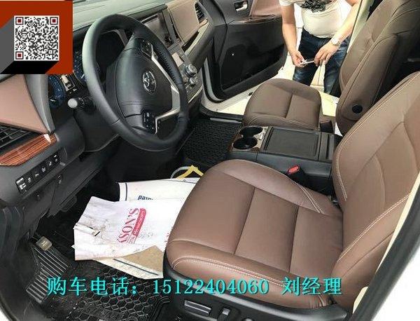 2017款丰田塞纳商务车 办公旅行销量领先-图4