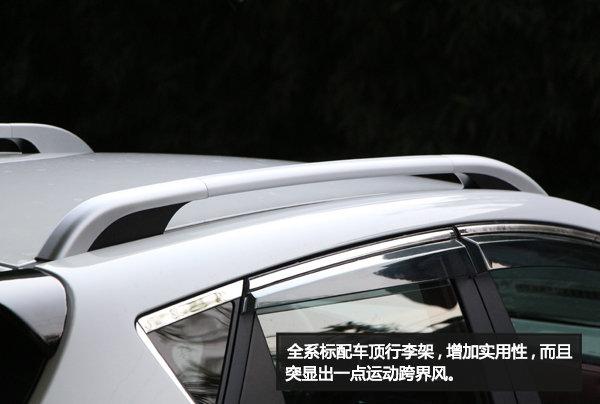 外观小改 配置升级 实拍新款江淮瑞风S2-图10