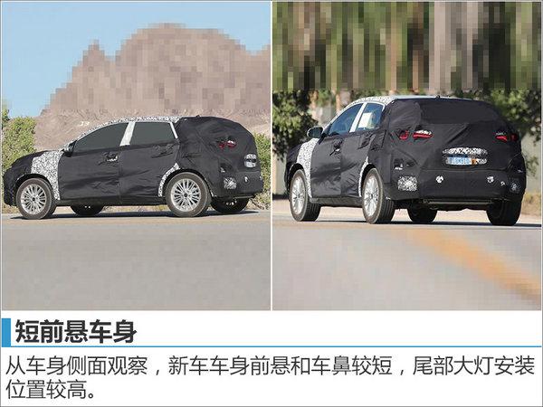 起亚入门级跨界车将上市 搭1.0T发动机-图-图1
