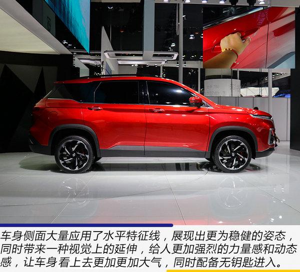 原创度的最高的自主SUV!广州车展实拍宝骏530-图5