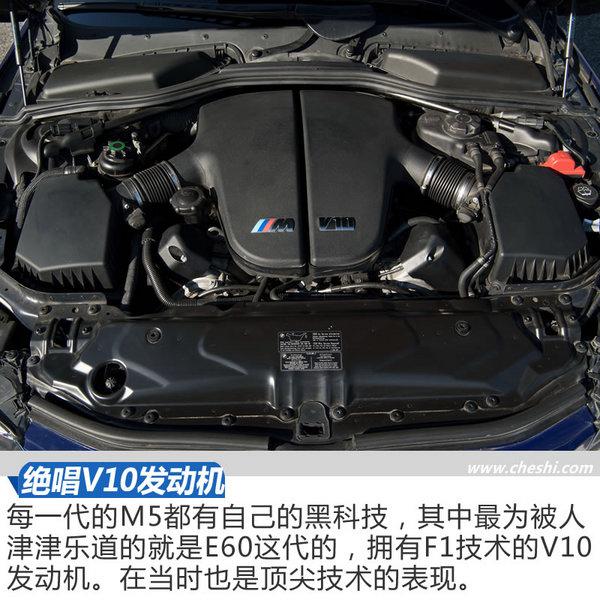 四门轿车秒杀超跑 还能一键断轴?宝马新M5黑科技-图6