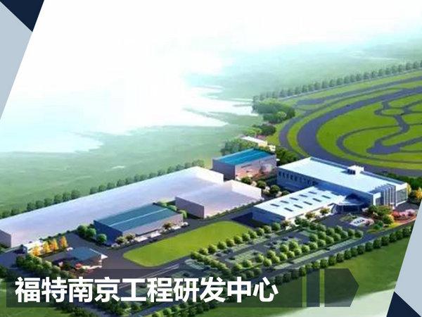 福特将在华投产纯电动小SUV 续航超450公里-图2