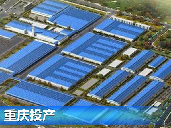 奔驰/宝马等豪华品牌加速国产化 新建工厂增百万产能-图2