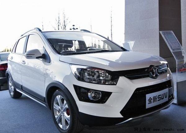 北京车展上市:北汽EX200售20.69万起-图1