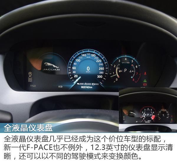 """一只特别的""""豹子"""" 试驾新一代F-PACE四驱运动版-图9"""