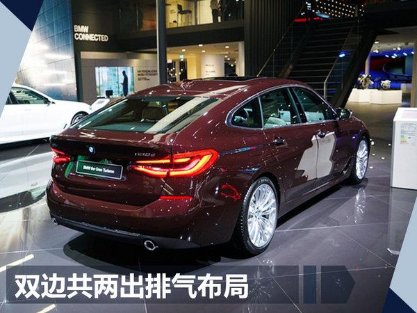 创新BMW 6系GT实车曝光 动力升级/11月上市-图1