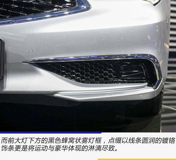 讴歌逆袭就靠它了!广州车展实拍ALL NEW TLX-L-图7
