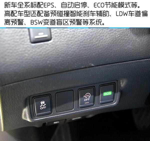 2016北京车展 东风日产新款骐达实拍-图17