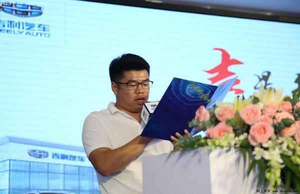 深圳吉顺4S店开业盛典圆满礼成-图8