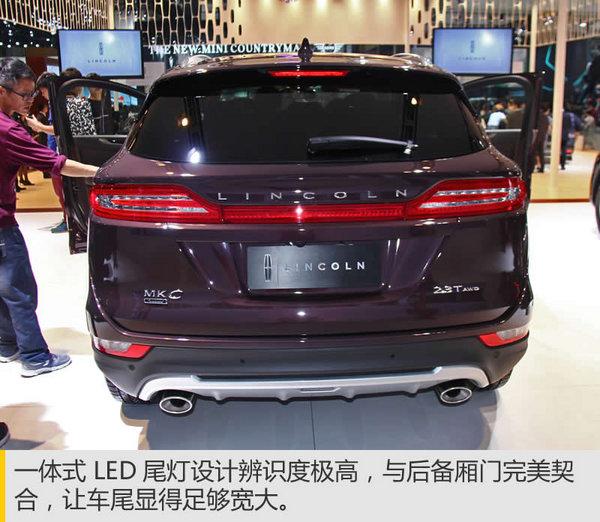 配置有所升级 林肯新款MKC广州车展实拍-图10