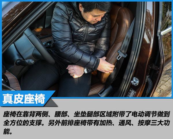 要运动更要舒适 全新一代XC60舒适性评测-图4