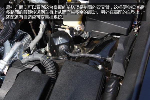 丰田皇冠2015款全国最新报价直降6万