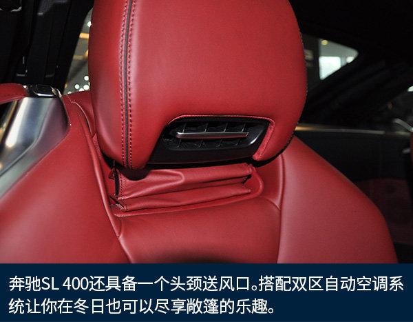 奔驰SL级1月21日团购 顶级家轿卓越促销-图6