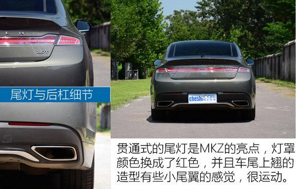 试驾新款林肯MKZ 2.0T 星条旗式豪华感-图8