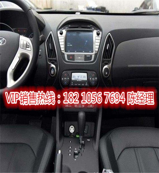 北京现代ix35最新报价 现代ix35直降6万-图4