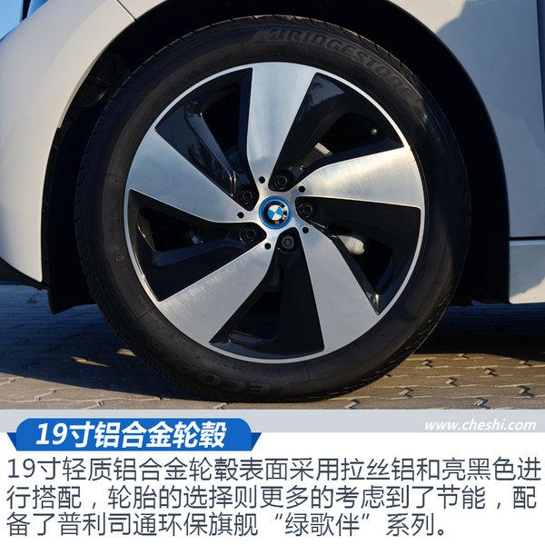 不一样的电动驾趣 深度体验BMW i3升级款-图2