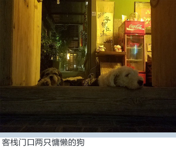 """昌河Q35&M70""""茶马古道行""""长篇游记(上)——多彩云南-图35"""